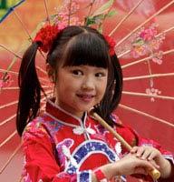 concrtiser les droits de lenfant en chine