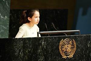 UNICEF-Azurduy-Arrieta1