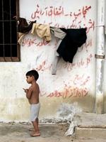 Pakistan sexuelle a l'ecole com